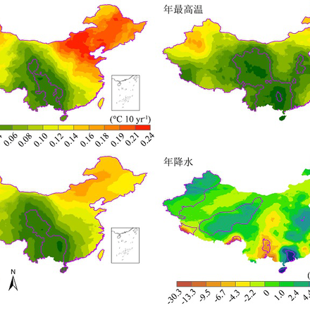 New Downscaled 1901-2017 Climate Dataset for China Published