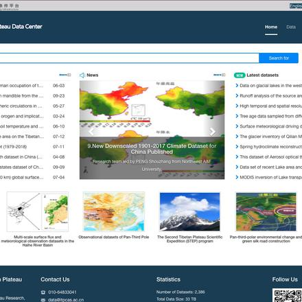 National Tibetan Plateau Data Center Reported on GEWEX Quarterly
